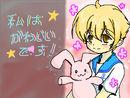 haninozuka-mitskuni-ho