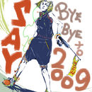 bye-bye-2009